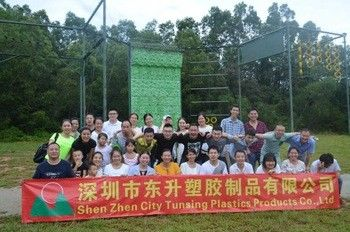 Shenzhen Tunsing Plastic Products Co., Ltd.
