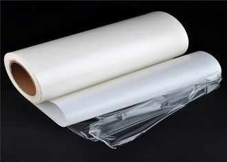 China High Elastic Transparent Thickness 0.05mm Hardness 52A Tpu Hot Melt Adhesive Film For Underwear supplier
