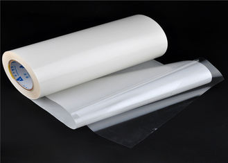 China Transparent EAA Hot Melt Adhesive Sheets For Fabrics And Textiles Eco - Friendly supplier