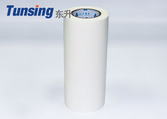 Transparent Polyamide Ironing Hot Melt Adhesive Film For Textile Fabric 120 Micron
