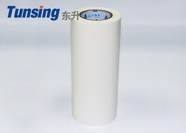 PA Sheet Polyamide Hot Melt Adhesive Film For Textile Fabric Thermal Bonding