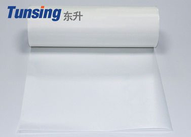 Glue Copolyamide Hot Melt Adhesive Film DS002-2 90°C /168H Water Resistant