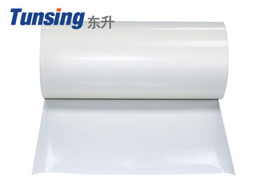 80 Micron PA Polyamide Hot Melt Adhesive Film For Textile Fabric High Water Resistance